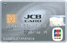Jcb Wyjatkowa Karta Kredytowa Bankier Pl